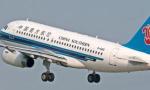 春节假期期间南航在沈阳承运旅客9.6万人次