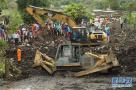 莫桑比克垃圾场倾塌