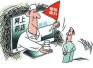 瑞安查获一涉假药网店 6种未经审批的外文标注产品被判假药