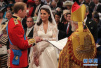 """注定要当王妃?凯特学生时代就曾嫁给""""威廉王子"""""""