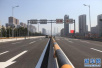 沈阳:到2020年城市快速路里程将达到371公里