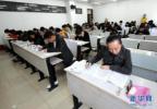 黑龙江省公考报名结束 竞争最激烈的岗位249人抢一个