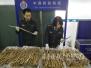 未申报进境 日本旅客带40余公斤山药来青被截获