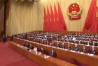 【回放】十三届全国人大一次会议第七次全体会议