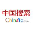 邯郸:一单车涉嫌违规被查处 限期3日撤出全部电动单车