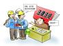 河南南乐:诉前确认调解协议 助农民工讨薪