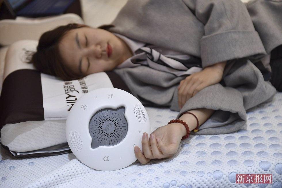 睡眠科技产业博览会在京开幕