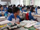 北大清华等高校公布自主招生方案 江苏高校将于3月底前公布