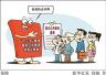 """济南""""十三五""""列出100项基本公共服务清单"""