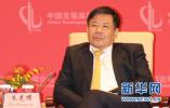 中国对全球减贫贡献率超七成 专家解释三大原因