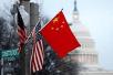 专家谈美301调查:不基于中国实际,完全站不住脚