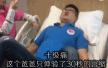 产妇痛得死去活来丈夫拒无痛分娩:麻醉影响小孩