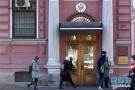 俄罗斯将驱逐美国外交官