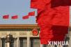 """""""抢""""人才重塑中国经济版图 二线城市成最大获益者"""