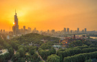 出台意见加快发展入境旅游 南京打造国际旅游重要目的地