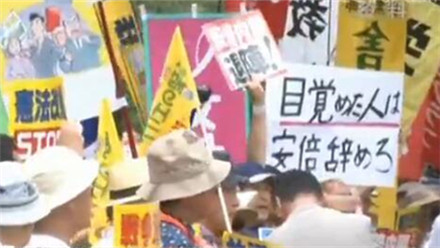 日本 加计学园丑闻再度发酵 共同社:近8成受访者不信任安倍