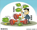 山东省纪委通报6起民生领域腐败和作风典型问题