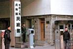中国投资协会违规设立分支机构被民政部通报批评