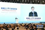 马云:中国需要一大批能够担当大任的企业