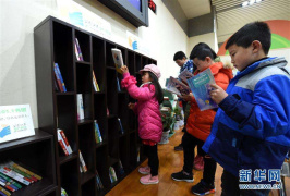 """""""书香南京""""活动为何能吸引读者?"""