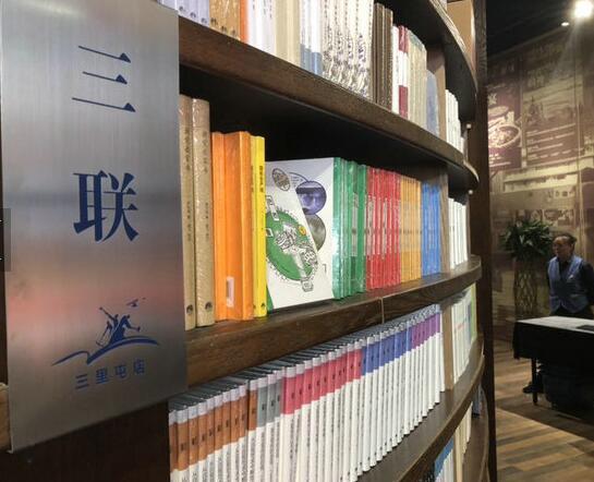 赌博娱乐平台:三联韬奋书店正式进驻三里屯 今日开业迎客
