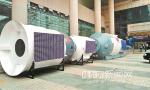 火星探测器等众多航天展品首次来哈尔滨 今起免费开放