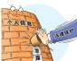 郑州发布知识产权典型案例 客服泄露客户信息赔单位11万