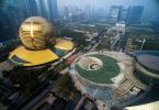 全国十大高新区聚首杭州 共话世界一流园区建设路径