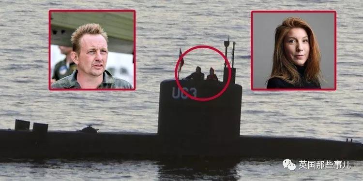 四次翻供!分尸女记者的丹麦发明家终于判了