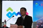 济南首届海外高层次人才创新创业大赛启动