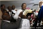 习近平主席特使王志刚将出席塞拉利昂总统就职仪式