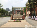 """你知道吗?30年来,南京有一百多所小学""""消失"""" 成为回忆"""