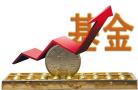 4亿元!深创投在河南设立的规模最大的基金