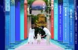 """最美泉水遊攻略來啦!""""十里清泉·自在濟南""""最美步行線路"""
