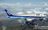 日本全日空飞香港航班起飞前机体冒烟 百余乘客紧急撤离