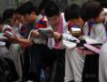 浙江2020年高考选考科目要求有变:部分专业选考变必考