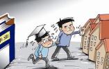 人生赢家?青岛大学生毕业就买房 他们现在过得怎么样
