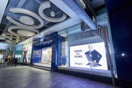 Gap坦承品牌运营存在问题 今年将关200家店