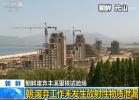 朝鲜废弃核试验场对中俄韩很重要,无核化道路还有多长?