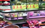 小龙虾比上月便宜四成 但依旧比去年价格贵