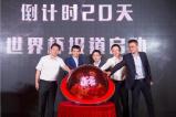 PP体育与新华社新闻信息中心战略合作 发力世界杯报道