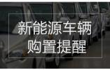 """清理""""奇葩""""证明、降低进口汽车关税……国务院本周提醒来了!"""