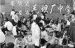 探访安徽毛坦厂中学 高考临近陪读家长比孩子还紧张