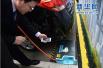 特锐德布局充电网生态产业 有望缓解雾霾等环境顽疾