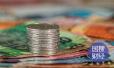 1公斤熊猫银币官方授权点售6200元,网上1780元靠谱吗?