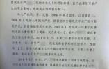 严书记事件调查:婚姻状况出人意料 儿子也不是他的!