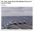 美日印三国海军今起举行联合军演 演习地点不寻常