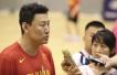 男篮红队主帅李楠:队伍阵容不整 问题出在进攻
