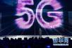 里程碑!国际标准5G第一版出炉:产业开启冲刺模式