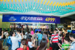 日本媒体组团参观天猫618新零售 未来零售话语权已属中国
